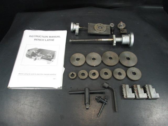 SIEG 6 三重にて、機械工具 SIEG  卓上小形旋盤 C6B を買取いたしました。