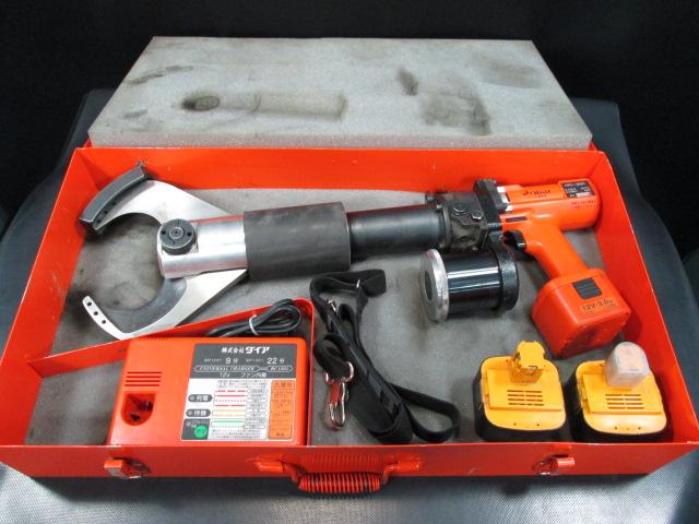 HPC 85BR 三重 にて 工具 を2点 買取 いたしました