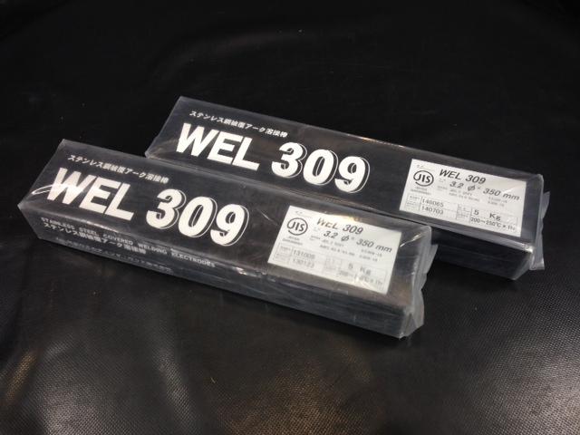 WL309 9月5日三重にて 工具 を2点 を買取いたしました