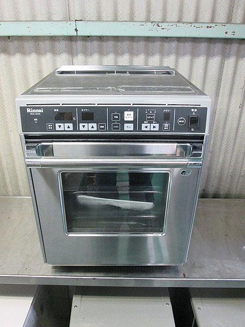 RCK10AS 5月15日岐阜にて厨房機器を2点買取 いたしました。
