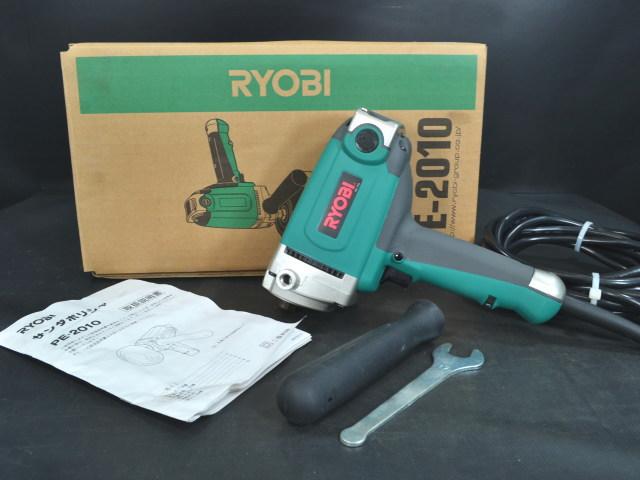 RE 2010 6月12日三重にて工具を2点買取 いたしました。
