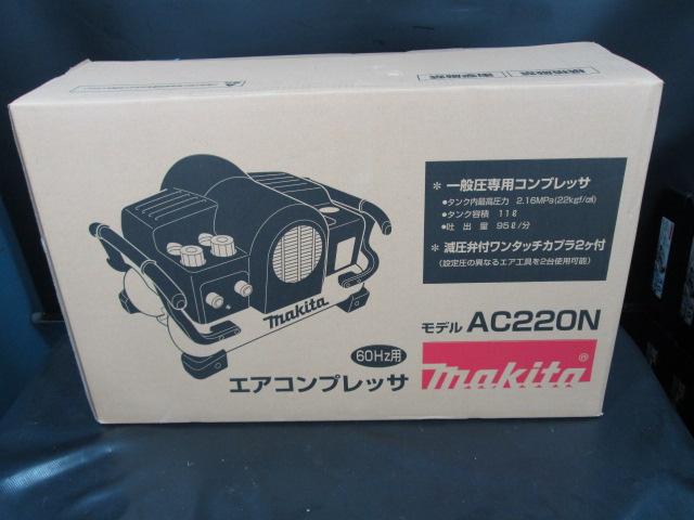 AC220N 8月28日愛知にて工具を2点買取 いたしました。