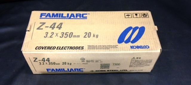 Z 44 8月28日愛知にて工具を2点買取 いたしました。