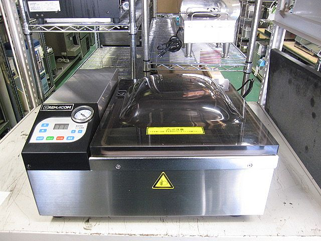 RVM D30 横浜にて、厨房機器、福島工業 タテ型冷凍冷蔵庫を買取いたしました。