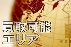 04 kaitorikanou オフィス家具の買取