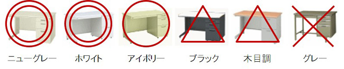 06 iro オフィス家具の買取