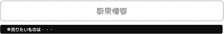 02 top 買取チェッカー