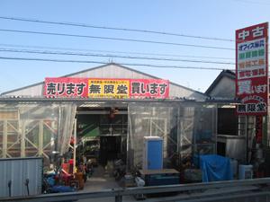 06 mejirusi 店舗案内