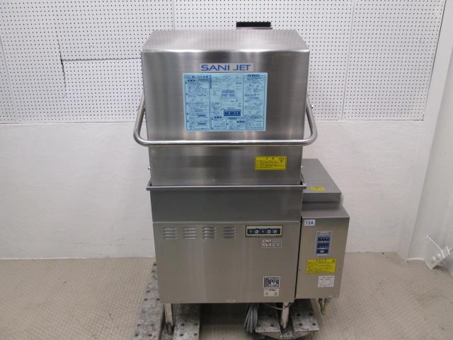 SD112GSAH 三重にて、厨房機器、日本洗浄機 業務用食器洗浄機「サニジェット」を買取いたしました。