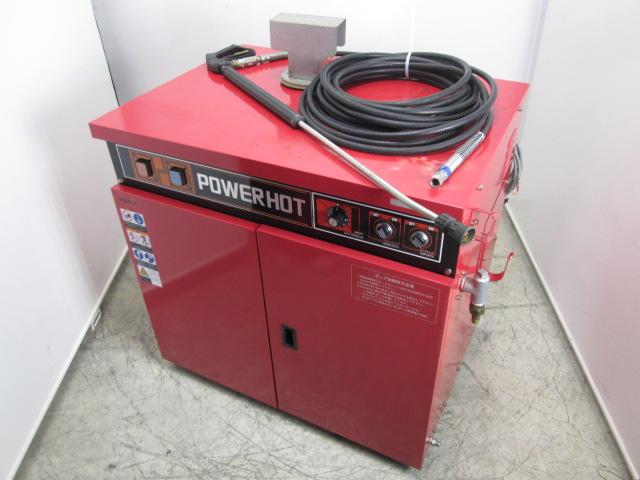 STR 3RV 1 岐阜にて 工具、日立 岡常歯車製作所 温水高圧洗浄機を買い取りいたしました。