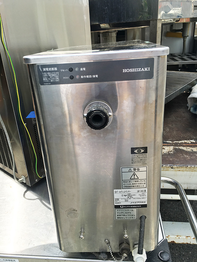 DBF 34SC 愛知にて厨房機器、ホシザキ電機 生ビールディスペンサーを買取いたしました。