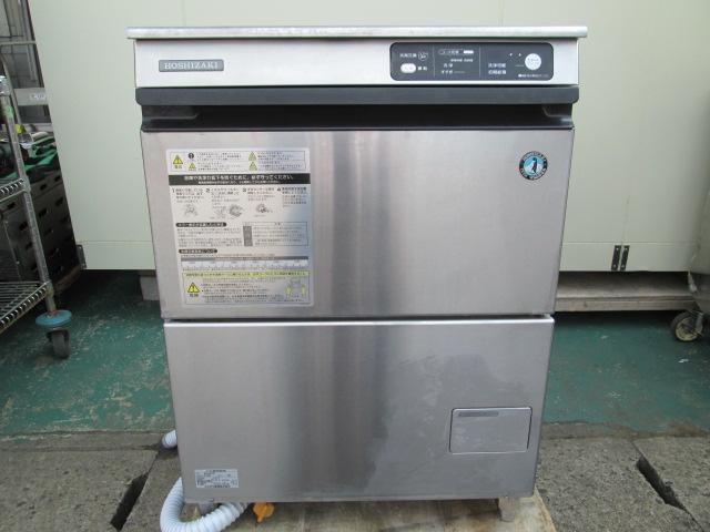 JWE 400TUA3 三重にて、厨房機器、ホシザキ電機、業務用食器洗浄機JWE 400TUA3を買取いたしました。