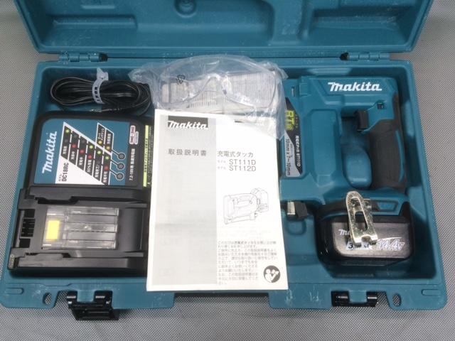 ST111DRF 岐阜にて 工具、マキタ 充電式タッカ 3.0Ah ST111DRFを買い取りいたしました。