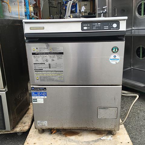 JWE 400TUA3 厨房機器、ホシザキ電機、業務用食器洗浄機JWE 400TUA3を買取いたしました。