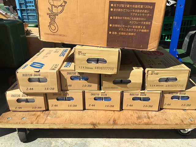 Z 44 1 工具 神戸製鋼製アーク溶接棒 Z 44を買い取りいたしました。