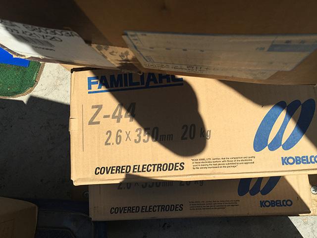 Z 44 2 工具 神戸製鋼製アーク溶接棒 Z 44を買い取りいたしました。
