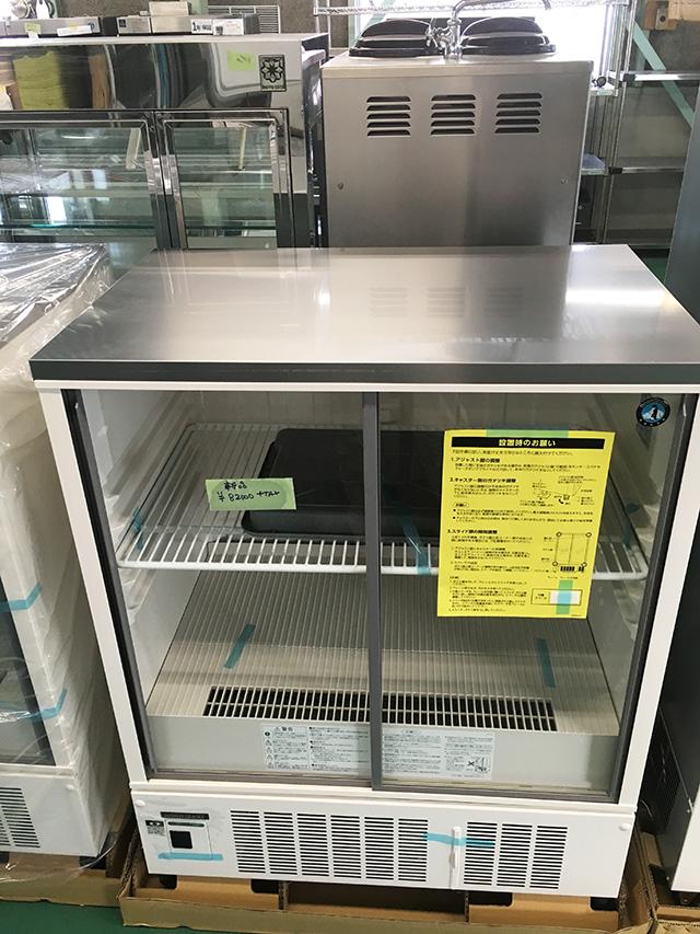 SSB 85CL2 愛知にて、厨房機器、ホシザキ電機 冷蔵ショーケース SSB 70CT2 SSB 85CL2を入荷いたしました。