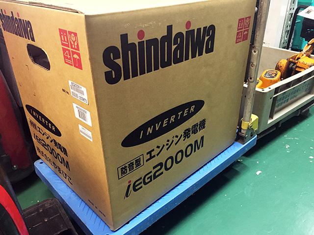 iEG2000M Y 岐阜にて、工具 新ダイワ/やまびこインバータ発電機を買い取りいたしました。