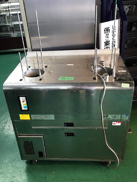 DW 15 愛知にて、厨房機器 北日本カコー全自動皿洗浄機を買取いたしました。