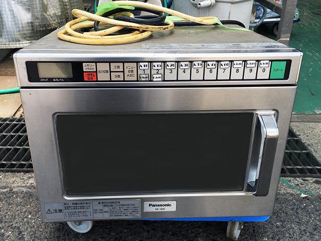 NE 1801 愛知にて、厨房機器 パナソニック 業務用電子レンジNE 1801を買取いたしました。
