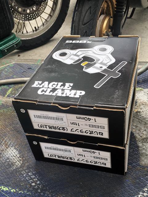 SBB1140 愛知にて、工具、イーグル・クランプねじ式全方向クランプSBB1140を買取いたしました。