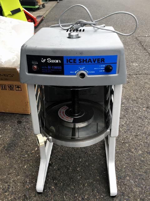 SI 150SS. 2jpg 愛知にて、厨房機器、池永鉄工 スワン氷削機SI 150SSを買い取りを行いました。