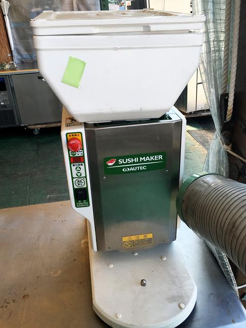 ASM 410 愛知にて、厨房機器 オーテック すしメーカー・のりまきメーカーの買取を行いました。