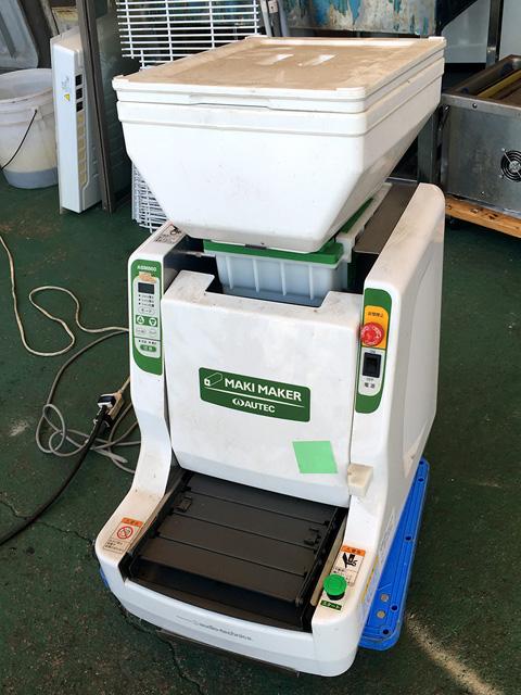 ASM 860 愛知にて、厨房機器 オーテック すしメーカー・のりまきメーカーの買取を行いました。