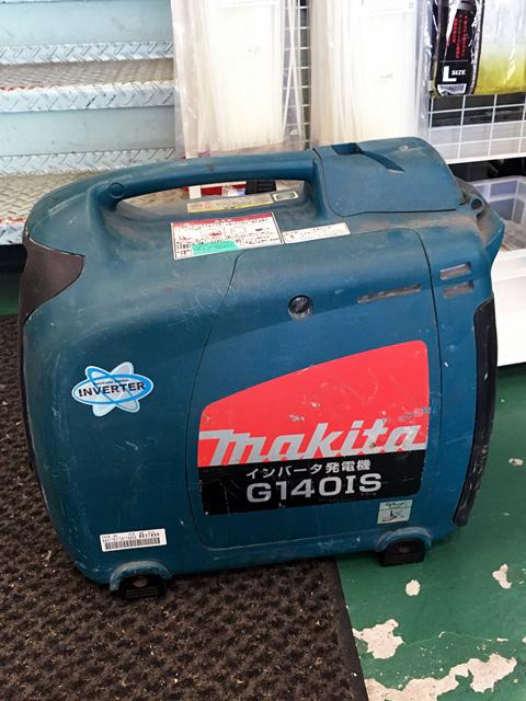 G140IS 愛知にて、工具 デンヨー、マキタ製のインバーター発電機を合わせて買い取りいたしました。