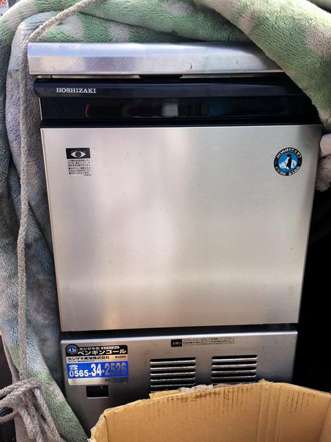 IM 25M 愛知にて、厨房機器 ホシザキ 25kg製氷機IM 25M買取致しました