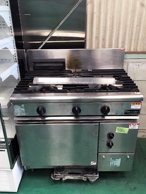 RGR 0963B 岐阜にて、厨房機器、マルゼン ガスレンジRGR 0963Bを買取いたしました。