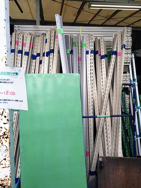 keiryoutana 2 愛知にて、オフィス家具 軽量棚をまとめて買取致しました。