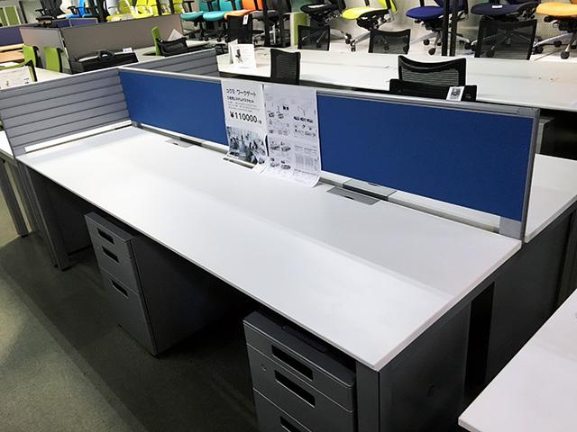 workgate1 三重にて、オフィス家具 コクヨ オフィスデスクシステムワークゲートシリーズを買取致しました。