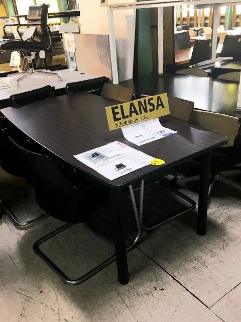 ELANSA mini 三重にて、オフィス家具 LION ミーティングテーブルELANSAシリーズを買取致しました。