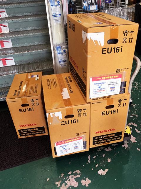 EU16i 愛知にて、工具 ホンダポータブル発電機EU16iをまとめて買い取りいたしました。