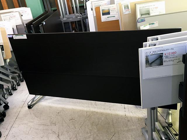 itoki the 岐阜にて、オフィス家具 イトーキ サイドスタッテーブルTHEシリーズを買取致しました。