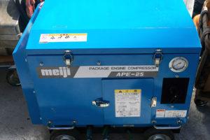APE 25 300x200 三重の機械工具買取実績【無限堂】