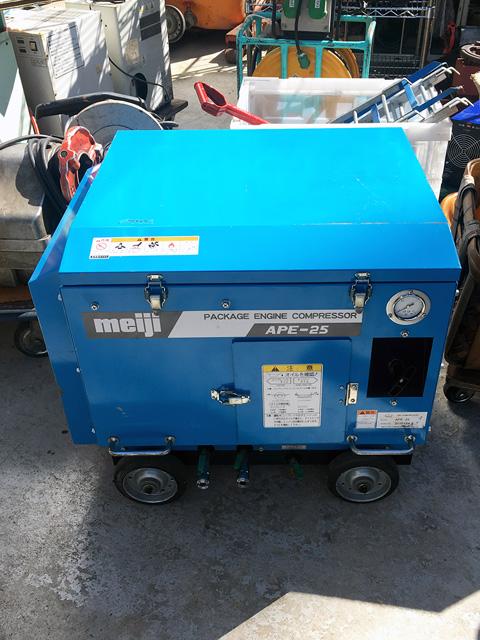 APE 25 三重にて、工具 明治エンジンコンプレッサーAPE 25を買取致しました。