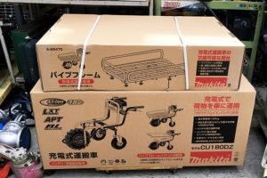 CU180DZ 300x200 三重の機械工具買取実績【無限堂】