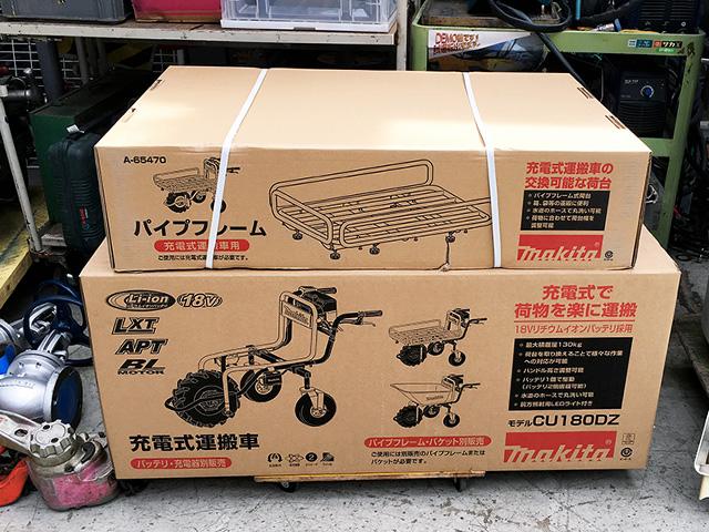 CU180DZ 三重にて、工具 18V充電式運搬車パイプフレームを買取致しました。