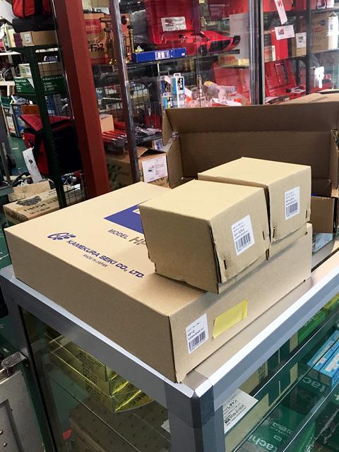 HP2 愛知にて、工具 リョービ 亀倉精機手動パンチャー&パンチセットを買取致しました。