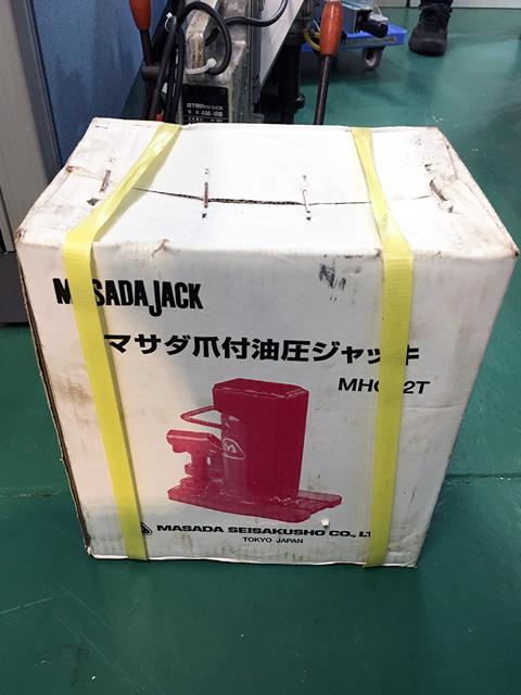 MHC 2T 愛知にて、工具 マサダ爪付き油圧ジャッキMHC 2Tを買取致しました。