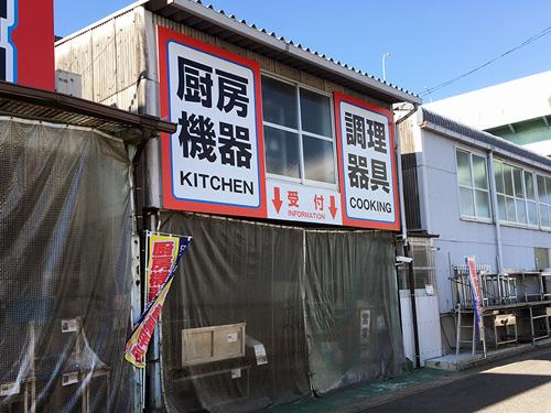 chou 2goukan 店舗案内