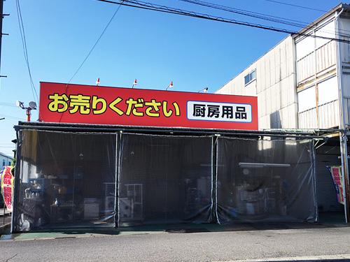 chou 3 店舗案内