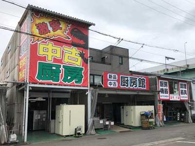 chouboukan big 店舗案内