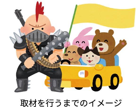 seikimatusu img 無限堂はきちんとした厨房機器買取・搬出作業を行っているの?実際に同行取材を行いました!