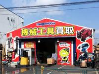 tokyo honkan 店舗案内