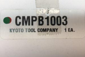 0904 CMPB1003 300x200 岐阜の機械工具買取実績【無限堂】