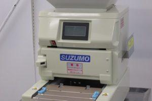 0917 SVR NVE 300x200 岐阜県の厨房機器の買取実績一覧