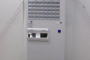 1002 VT B20 300x200 愛知の厨房機器買取実績【無限堂】